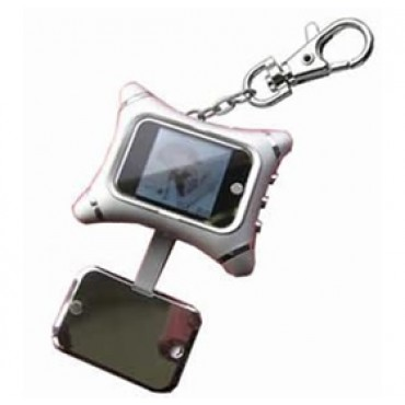 EZCool 1.5 inch Mini Digital Photo Frame With Key Chain & Screen Cover DPFEZC1.5INKSILV