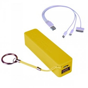 Laser 2200mah Emergency Power Bank with 3 in 1 Charging Cable YELLOW PB-2201K-YEL