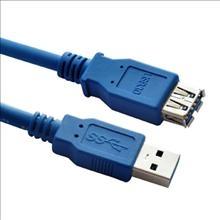 Generic USB3.0-AM-AF-2M USB 3.0 Cable: 1.5m-2m AM-AF Extension (USB3.0-AM-AF-2M)