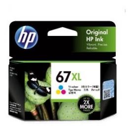 HP 67XL High Yield Tri-color Original Ink Cartridge (3YM58AA)