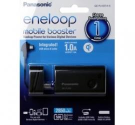 Panasonic Eneloop Mobile Booster Black Qe-pl103, 2650mah Lithium Ion