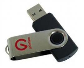 Shintaro 64gb Rotating Pocket Disk Shr64gb