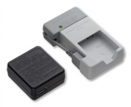 Olympus Uc-50 External Battery Charger Uc-50(hkat)