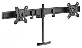 ATDEC AWM DUAL MONITOR RAIL - BLACK - BUILT-IN ARM ROTATION LIMITER - QUICK DISPLAY RELEASE AWM-LR-B