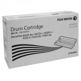 Fuji Xerox Drum - 12000 Pages For M225dw/ M225z/ P225d/ P265dw/ 265z Ct351055