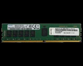 Lenovo 16GB 2666MHZ (2RX8 1.2V) UDIMM 4ZC7A08699