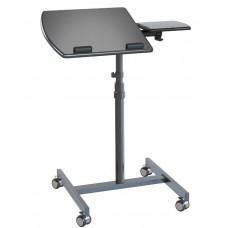 Vision Mounts Vm-lh06 - Height Adjustable Laptop Cart (load Up To 10kgs) Vm-lh06