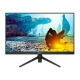 Philips 275M8 27IN QHD VA GAMING MONITOR 2560X1440 DP/HDMIX2 (275M8)